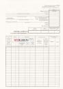 Справка отчет кассира операциониста (КМ-6)