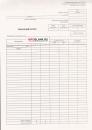 Товарный отчет (ТОРГ-29) (100 шт.)